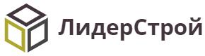 """ООО  """"ЛидерСтрой"""" - Качество и надежность!"""